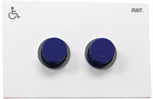 Life Assist Inwall Blue Button | Tuggl