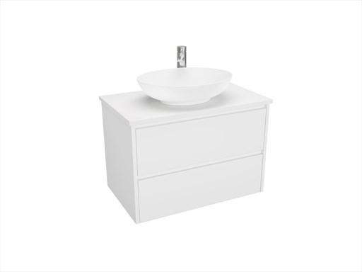Alana 750 White W/Hung Stone?Basin? | Tuggl